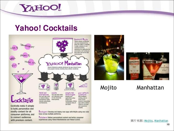 Yahoo! Cocktails                   Mojito      Manhattan                            圖片來源: Mojito, Manhattan               ...