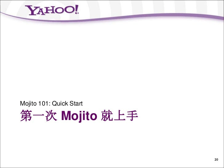 Quick Start: 安装 Mojito   Installation    $npm install mojito -g                             21