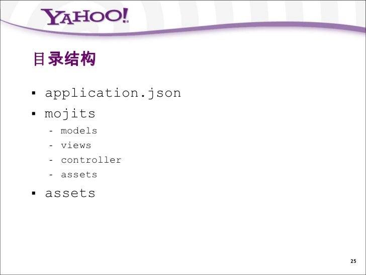 """Mojit""==Module + Widget                     The User Interface                      - Model + Controller +              ..."