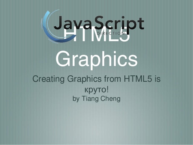 HTML5     GraphicsCreating Graphics from HTML5 is             круто!         by Tiang Cheng