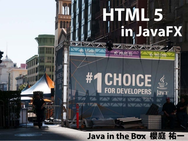 HTML 5 in JavaFX
