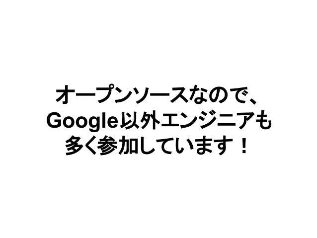 ● chromium.org - 35.5% ● google.com - 20.3% ● opera.com - 10.9% ● samsung.com - 9.4% ● intel.com, yoav.ws, adobe.com blacb...