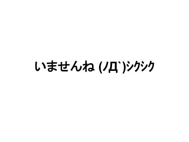 WebKitからフォーク Public Domain: http://bit.ly/1ncCbPg Wikimedia: http://commons.wikimedia.org/wiki/File:WebKit_logo. png