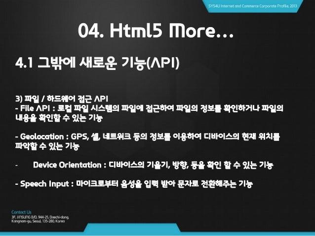 최홍만에 핵꿀밤처럼 한방에 CSS3 알아보기 http://html5.firejune.com/css3.html#slide7