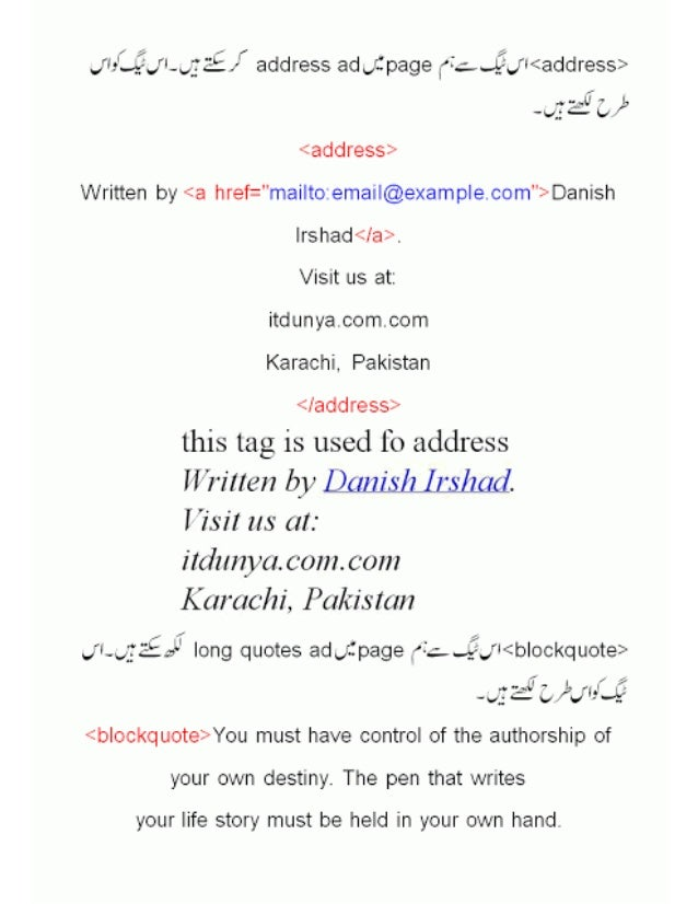 Urdufont sexy kahani