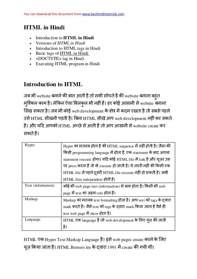 You can download this document from www.besthinditutorials.com HTML in Hindi  Introduction to HTML in Hindi  Versions of...