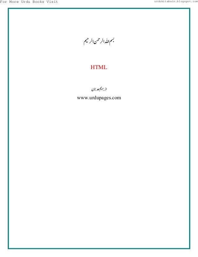 For More Urdu Books Visit          urdukitabain.blogspot.com                            HTML
