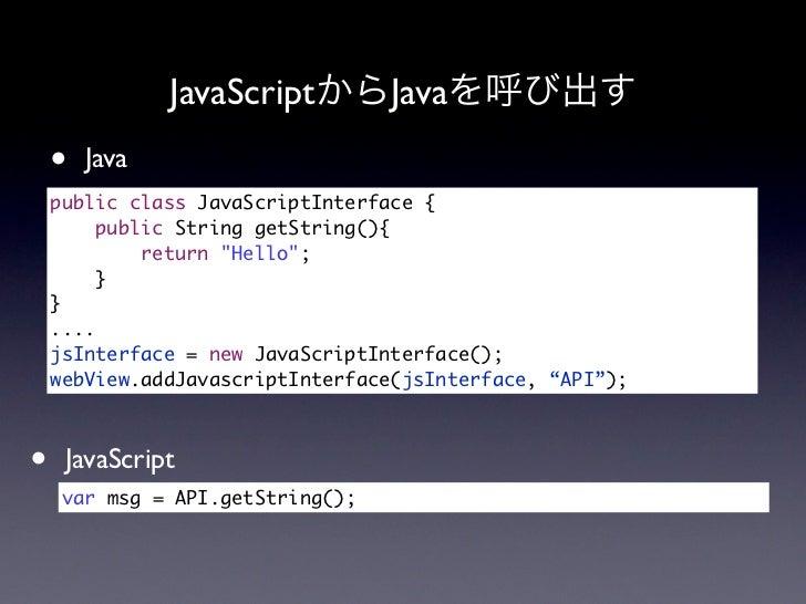 HTML Launcher Slide 3