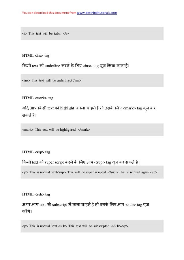 HTML text formatting and styles in Hindi