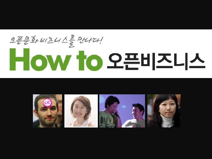 Do you know?          Creative Commons          (크리에이티브 커먼즈)