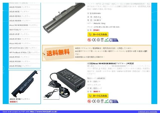 Http --www goo-shopping-com-asus-90-ncb1b3000_html Slide 2