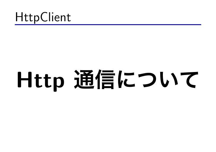 HttpClient     Http