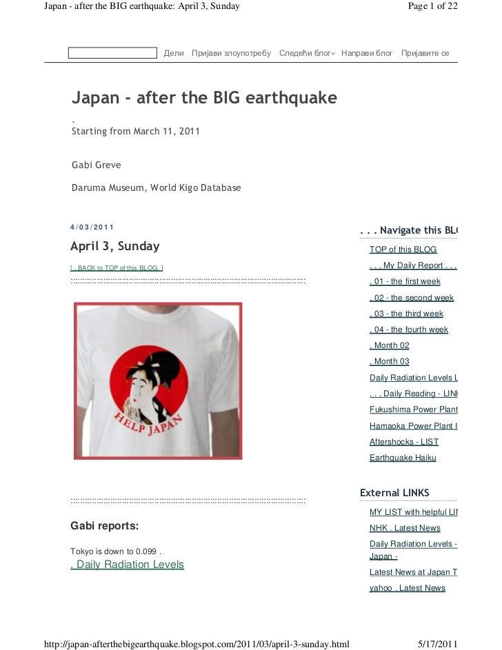 Japan - after the BIG earthquake: April 3, Sunday                                                                         ...