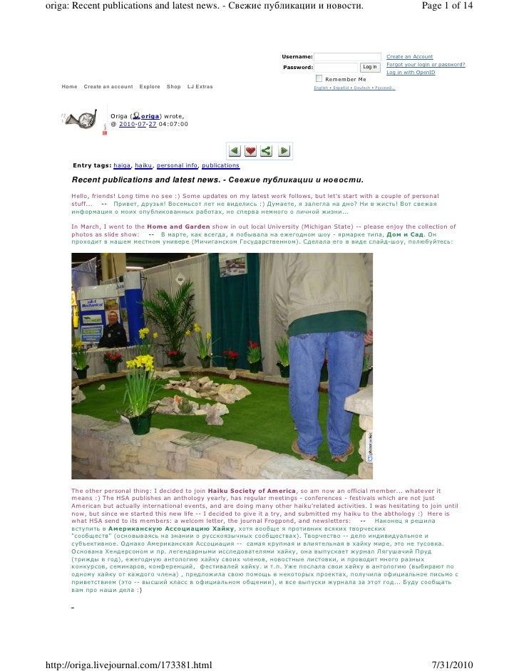 Http   origa.livejournal.com 173381
