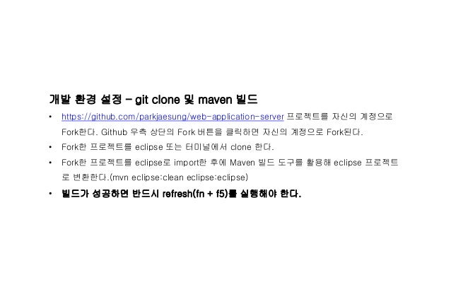 HTTP web server 구현 Slide 2