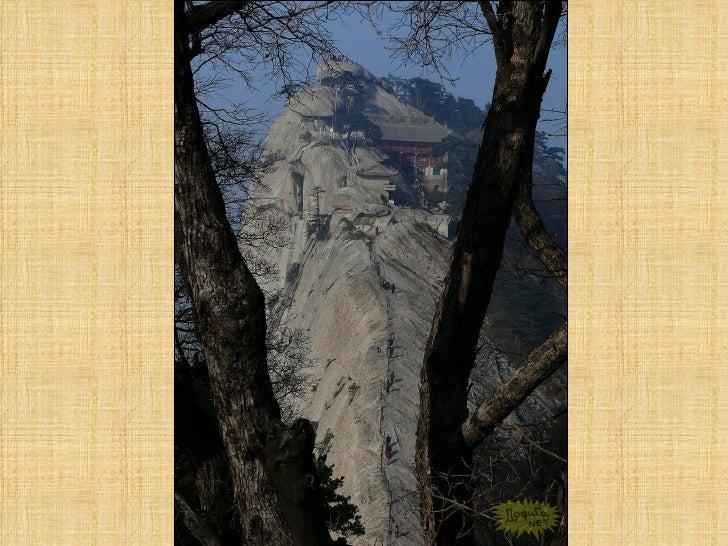 Huashan,  China Slide 2
