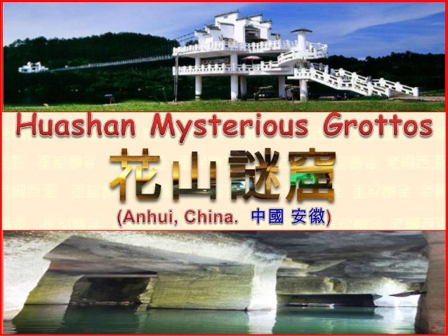 In a Inconspicuous small hilly area was hidden thousand years secret. 12 km from Tunxi, Huashan Grottos were opened to tou...