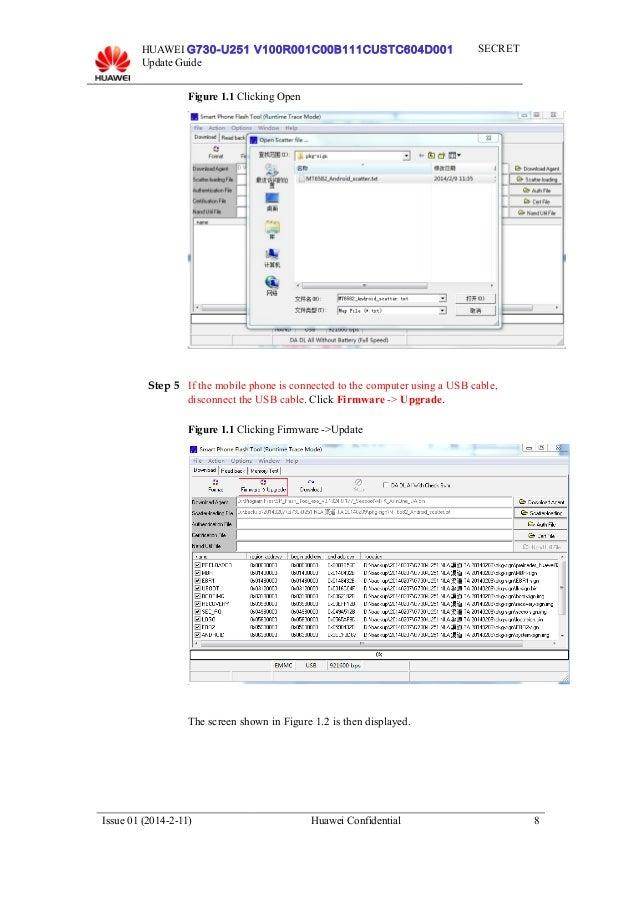 01 i Firmware Rar File