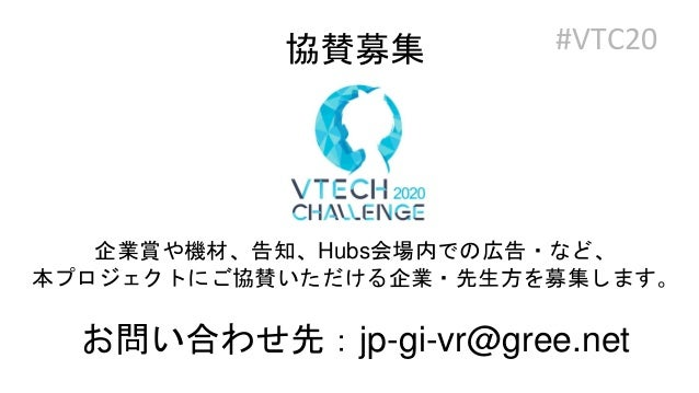 Hubs Cloud研究-公開リポジトリを中心に-