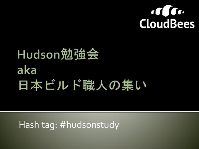 Hash tag: #hudsonstudy