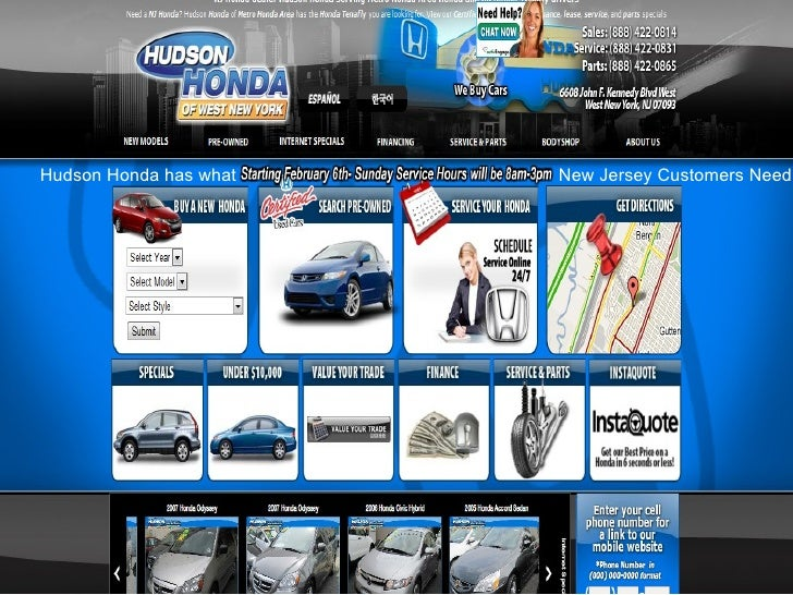 Hudson Honda has what  New Jersey Customers Need