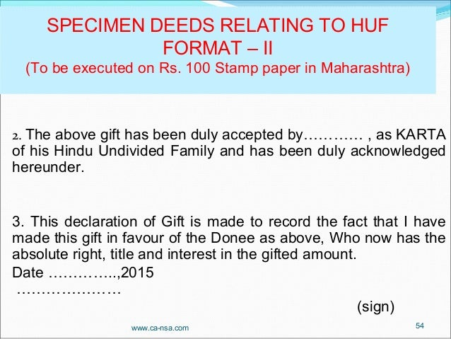 What is Hindu Undivided Family and how is it taxed?