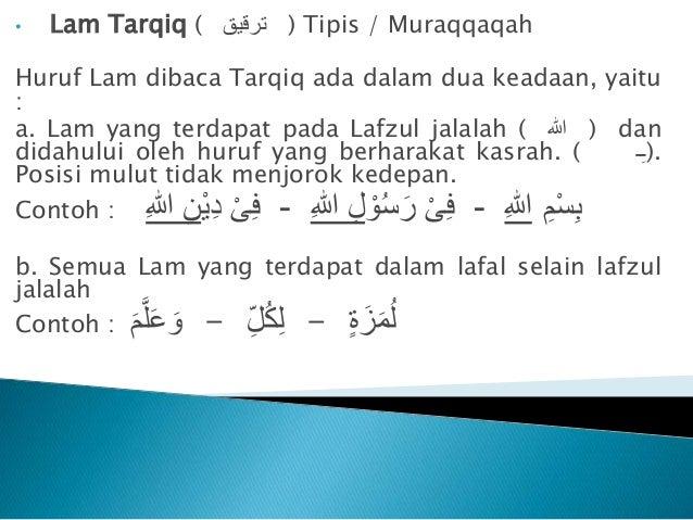 Hukum Bacaan Qalqalah Lam Dan Ra