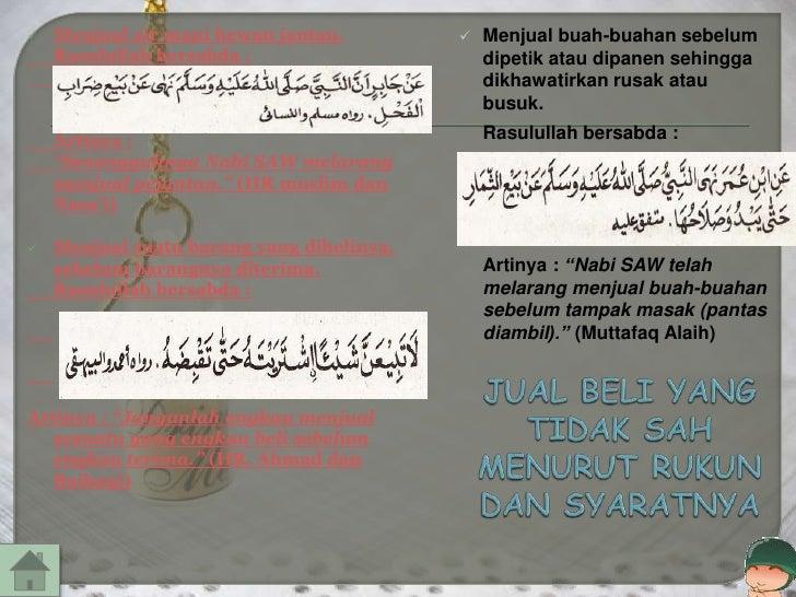 Hukum forex dalam islam mui