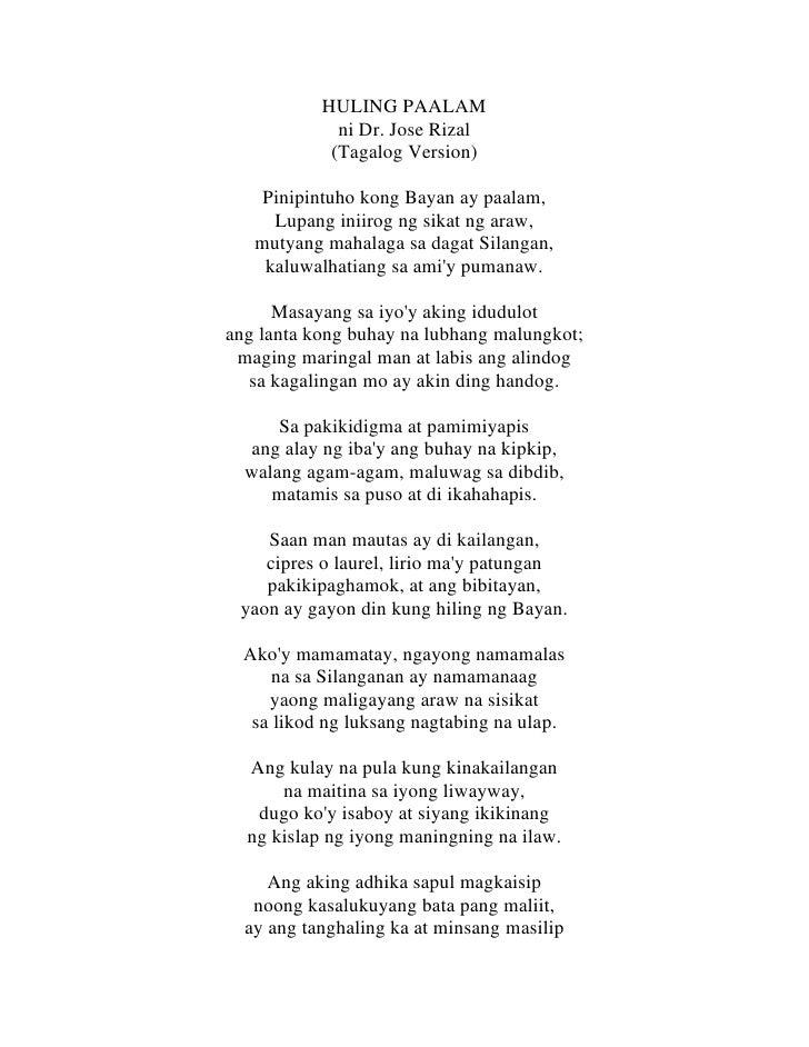 Catalog Record: Mga tula ni Jose Rizal | Hathi Trust Digital Library