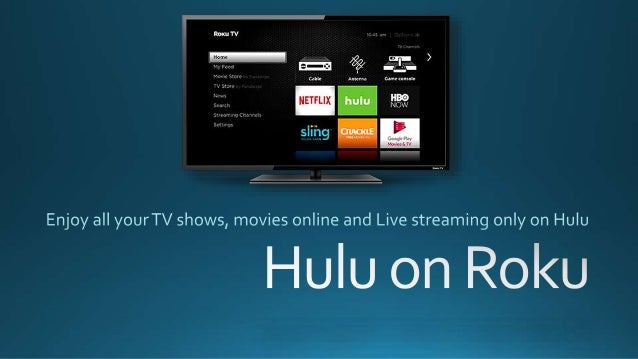 How to activate Hulu on roku?