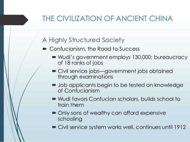 Ancient China Civil Service : Hum early china and ancient india