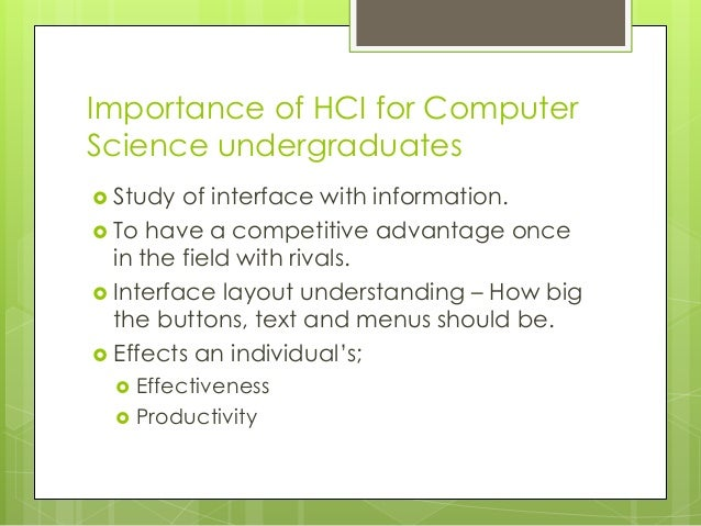 importance of studying computer
