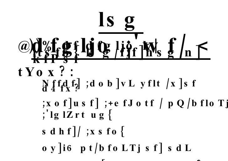 <ul><li>@))% df dfgljo k|ltsfo{ k'g/fjf]nsg n] kfPsf  </li></ul><ul><li>tYox? : </li></ul><ul><ul><li>Nffdf] ;dob]vL yflt ...