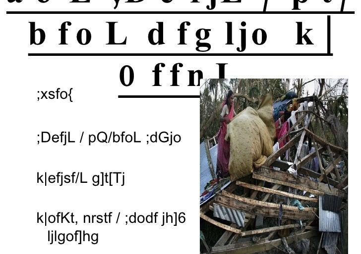 a9L ;DefjL / pt/bfoL dfgljo k|0ffnL <ul><ul><li>;xsfo{ </li></ul></ul><ul><ul><li>;DefjL / pQ/bfoL ;dGjo </li></ul></ul><u...