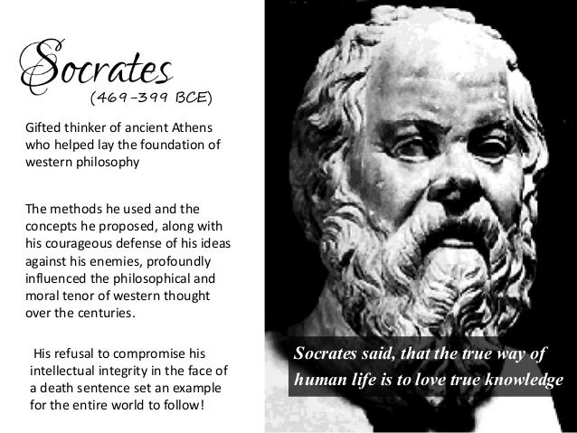 Socrates View On Human Nature