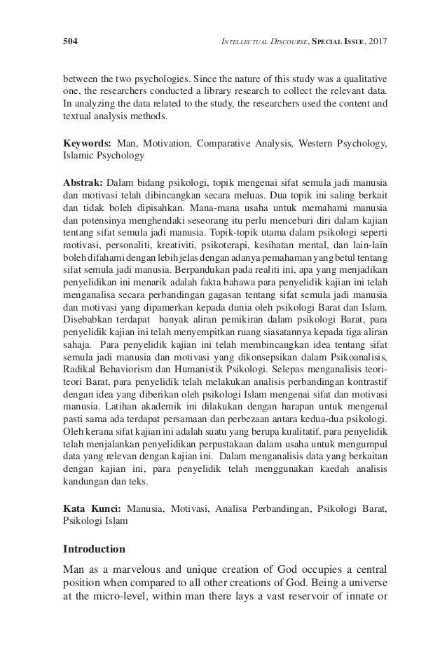 comparative textual analysis