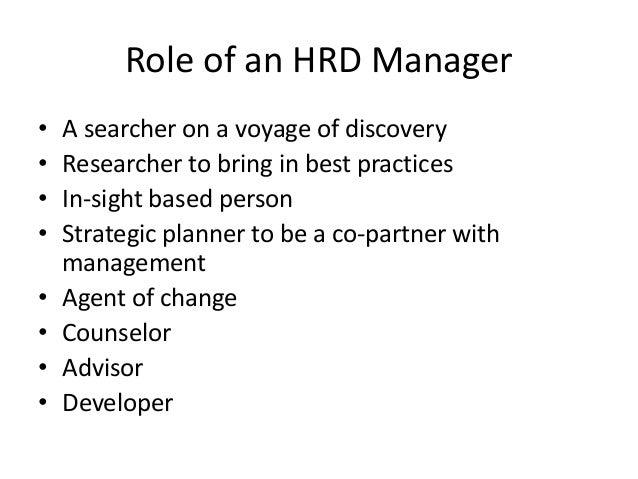 Human Resource Development Powerpoint