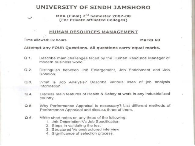 human resource management journal articles pdf 2017
