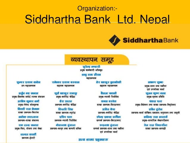 credit management in banks in nepal Capitalisation of banks assets and lessen the credit and operational risks faced by banks banks of international settlement (bis) set up basel committee on banking supervision in 1988, which issued risk management in indian banks.