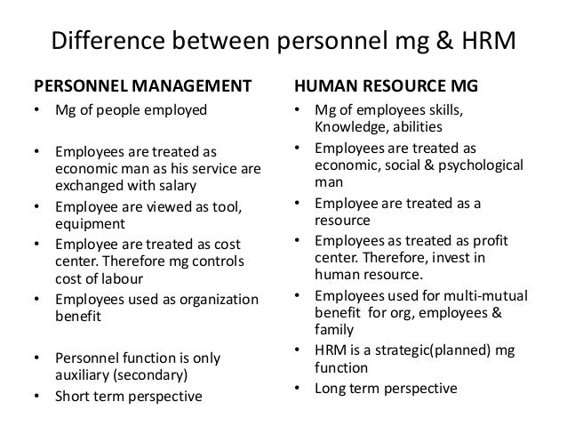 The Difference Between a Classical Management Theory & a Human Relations Theory