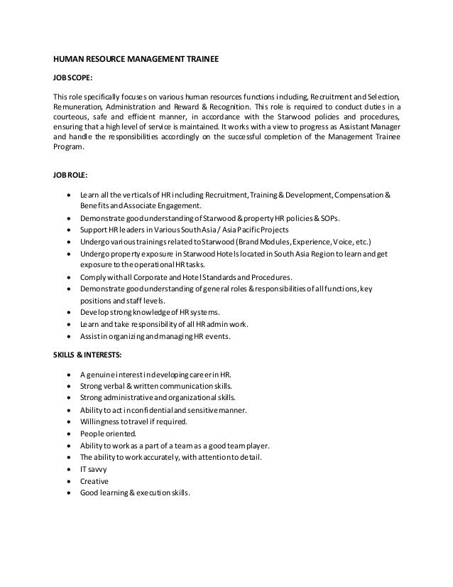 Human Resource Management Trainee (1)
