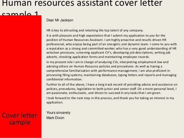 human resources assistant cover letter - Hr Covering Letter