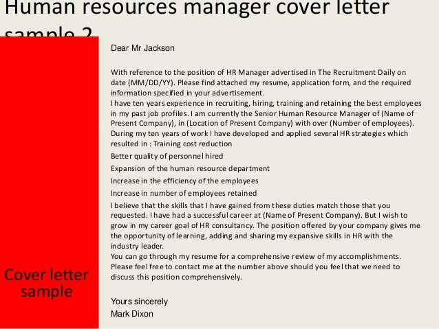 cover letter sample 3 human resources manager - Sample Human Resources Manager Cover Letter
