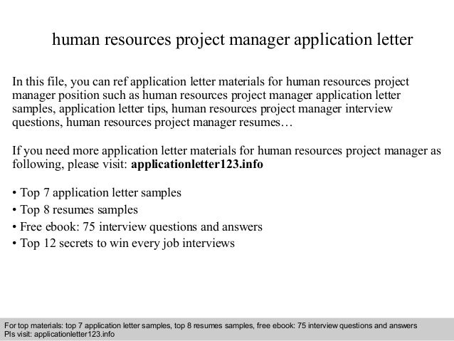 Human Resources Project Manager Application Letter In This File, You Can  Ref Application Letter Materials ...
