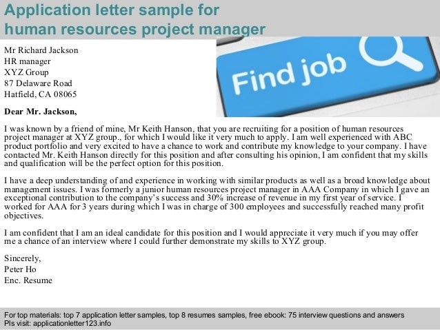 Human resources project manager application letter application letter sample for human resources project manager thecheapjerseys Gallery