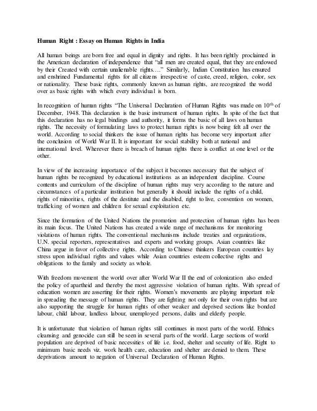 Human dignity short essay