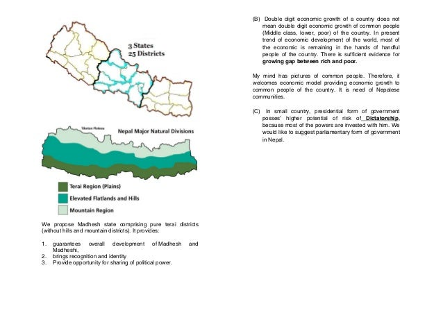 Essay on human rights in nepal