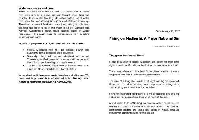 human rights in nepal pdf