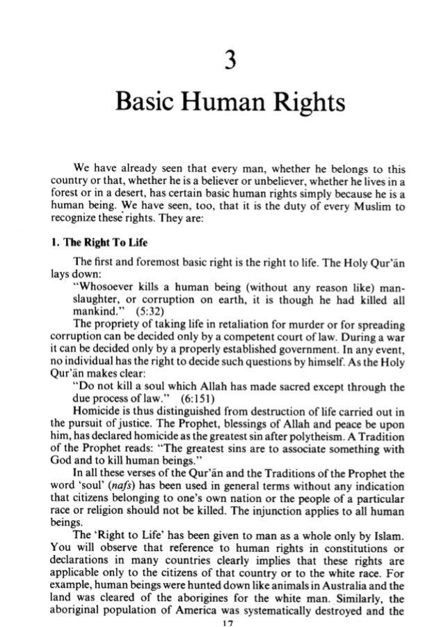 Human rights in islam essay