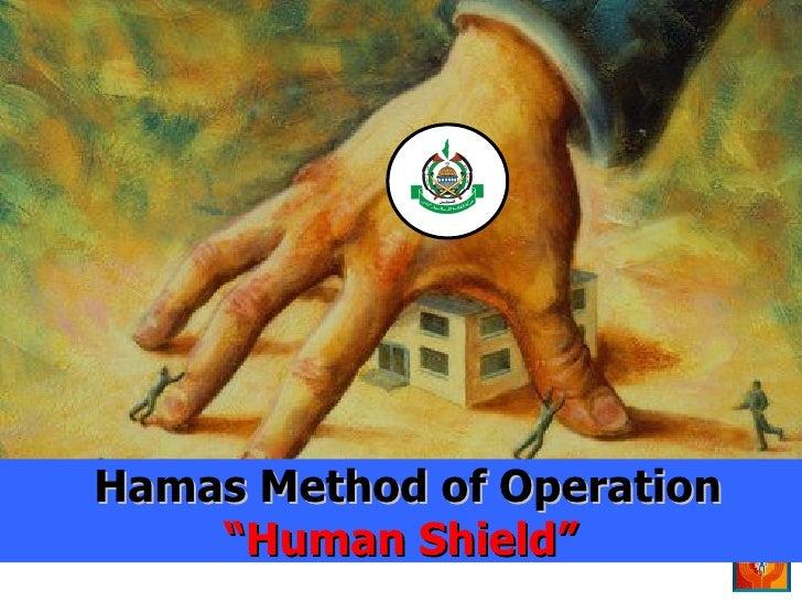 "Hamas Method of Operation  "" Human Shield"" מגן אנושי"
